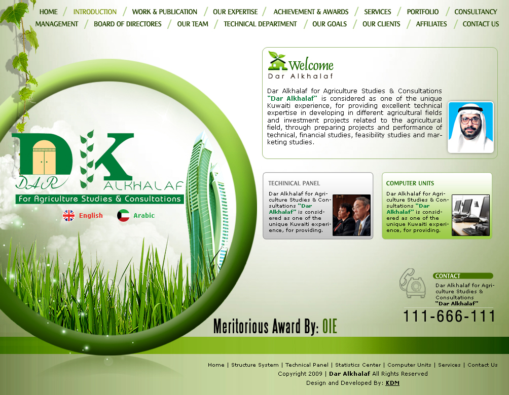 Website Home Page Design Ideas Blog